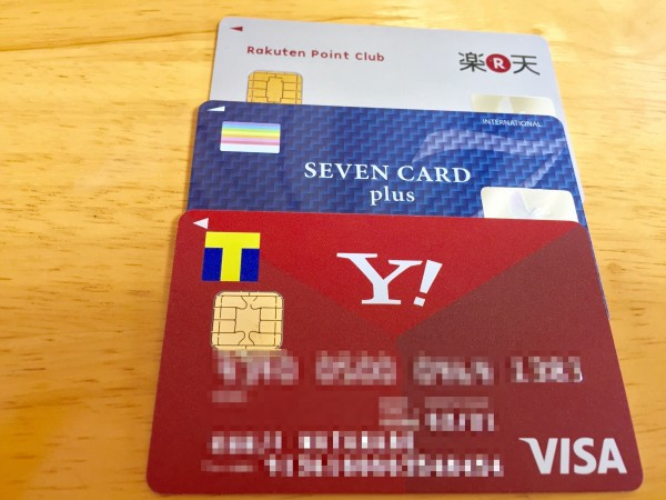 nanacoチャージクレジットカード